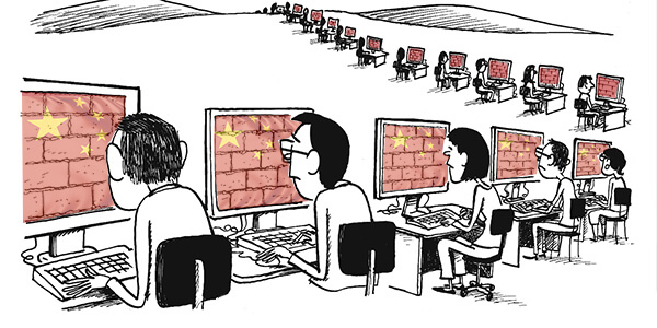 海外华人翻墙
