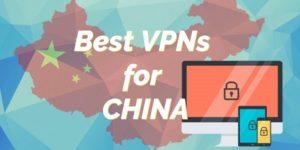 最好的中国VPN (1)