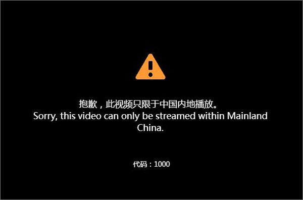 Access Youku Outisde China